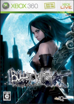 Bullet Witch (2007/XBOX360/RUS)