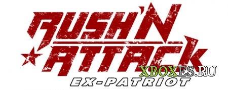 Rush'n Attack: Ex-Patriot 25 лет спустя