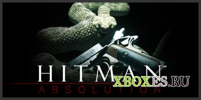 Состоялся российский анонс Hitman: Absolution