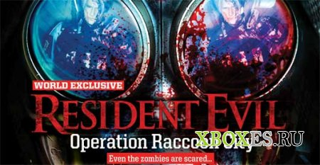 Resident Evil: Operation Raccoon City появится лишь зимой