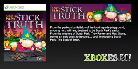 Релиз South Park: The Stick of Truth отложен до 2013 года