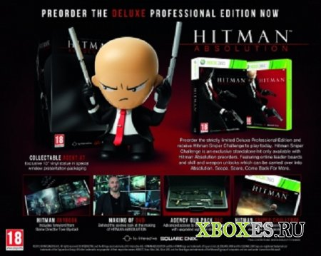 Состоялся анонс Hitman: Absolution - Deluxe Professional Edition