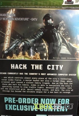 Известна дата выхода хакерской Watch Dogs