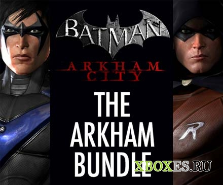 Скоро в продаже Batman Arkham Bundle
