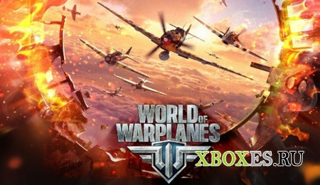 Выпуск World of Warplanes отложен