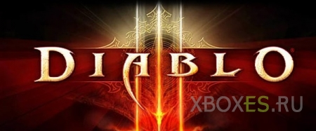 Blizzard подтвердила выпуск Diablo 3: Ultimate Evil Edition