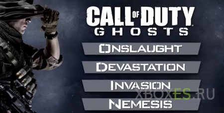 Готов к релизу Call of Duty: Ghosts Invasion