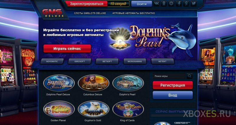 Poker аудиокнига online best sites