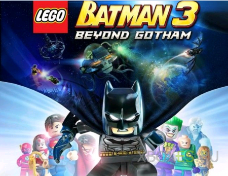 Lego Batman 3: Beyond Gotham появится в ноябре