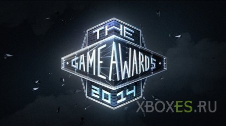 The Game Awards заменит собой Spike VGX 2014