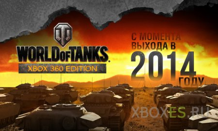 World of Tanks: Xbox 360 Edition. Год спустя
