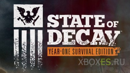 Встречайте, State of Decay: Year-One Survival Edition