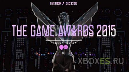 The Game Awards 2015: Итоги