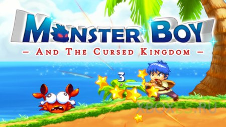 Дебютный трейлер Monster Boy And The Cursed Kingdom