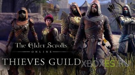 Известна дата выхода The Elder Scrolls Online: Thieves Guild